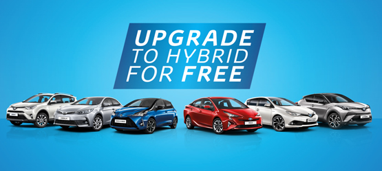 Upgrade to Hybrid for Free with a Trade in Trade Up Bonus