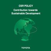 CSR Policy - Contribution Towards Sustainable Development