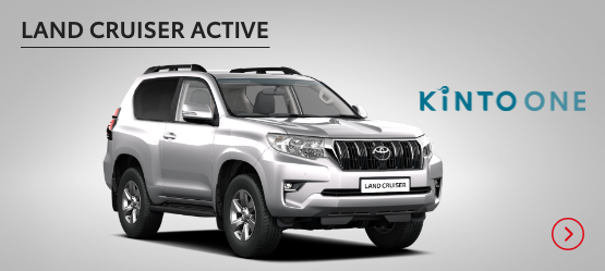 Land Cruiser Active £414 + VAT per month* (Customer maintained)