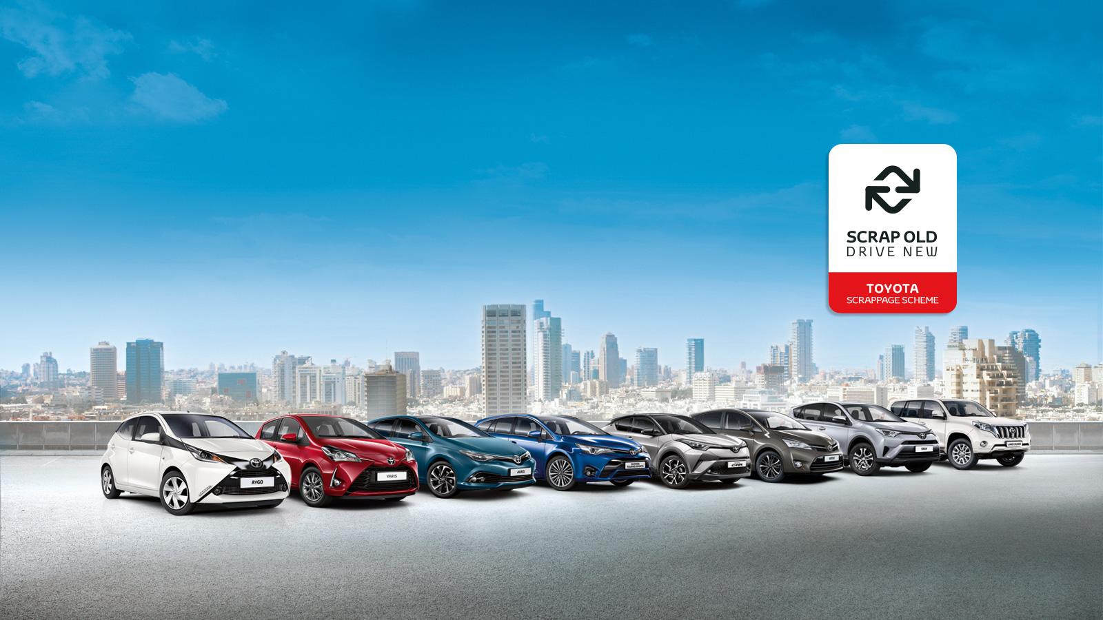 Toyota Scrappage Scheme   Toyota UK