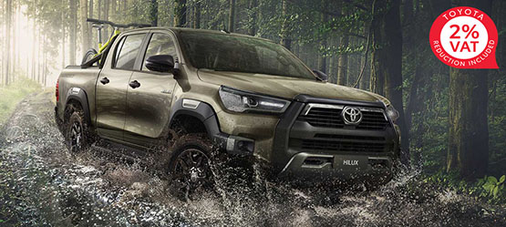 The New Hilux