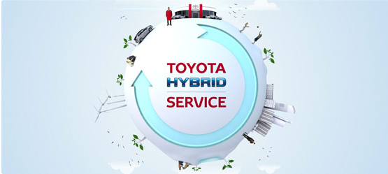 "<span style=""margin: 15px 0px 8px; border-bottom: 2px solid #fff; font-size: 1.4rem; display:inline-block;"">Programul Toyota Hybrid Service</span>"